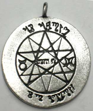 Witches Spell Double Pentagram Amulet Pendant