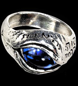 Alchemy Gothic Angel's Eye Ring