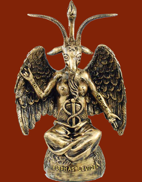 Satan Occult Gold Finish 12 inch Baphomet Statue
