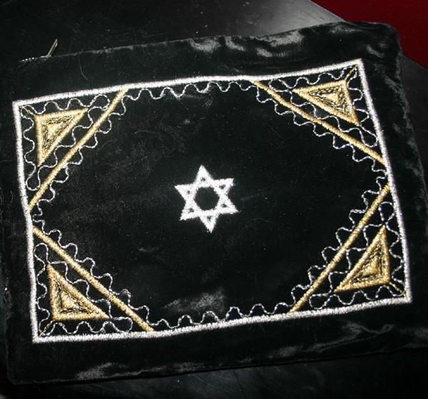 Vintage Jewish Bar Mitzvah Set Black Velvet Pouch Kippah